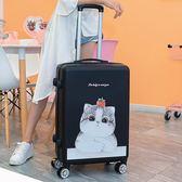 行李箱卡通旅行箱男女學生可愛密碼箱26個性少女旅行箱兒童拉桿箱