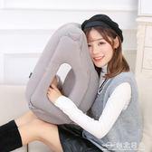 旅行枕護頸枕充氣U型枕便攜u形抱枕高鐵睡覺靠枕頭趴睡枕  台北日光