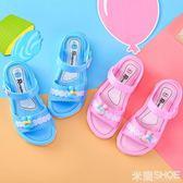女童涼鞋 新款沙灘鞋兒童塑料涼鞋露趾防滑軟底兒童公主鞋 米蘭shoe