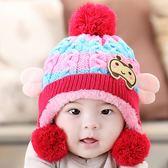 寶寶帽子秋冬季幼兒童毛線帽6-12個月0-1-2歲小孩嬰兒帽子男女童 初見居家