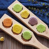 烘焙工具木質清明果紫薯冰皮月餅綠豆青團糕點南瓜餅干蒸饅頭模具年貨慶典 限時鉅惠
