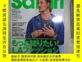 二手書博民逛書店SAFARI罕見2014 9 日文雜誌Y180897
