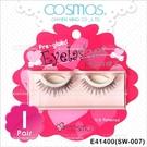 COSMOS自黏假睫毛(SW-007)-單對E41400(不需要另塗膠水)[84713]