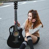378寸民謠木吉他初學者男女學生練習樂器送大禮包新手入門jita【全館免運】