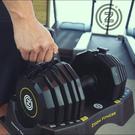 Zoom Fitness|50LB 調整式啞鈴 [單支售] 50LB ADJUSTABLE DUMBBELL