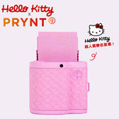送束口袋 3C LiFe PRYNT POCKET Hello Kitty 手機影片即可拍 限定款 含10入相紙 平行輸入