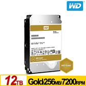 WD 金標 12TB 3.5吋 企業級 氦氣封裝硬碟 WD121KRYZ