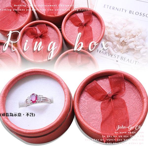 【10入】 戒指盒 飾品盒 收納盒 禮物盒  新年 交換禮物☆匠子工坊☆【UZ0073】
