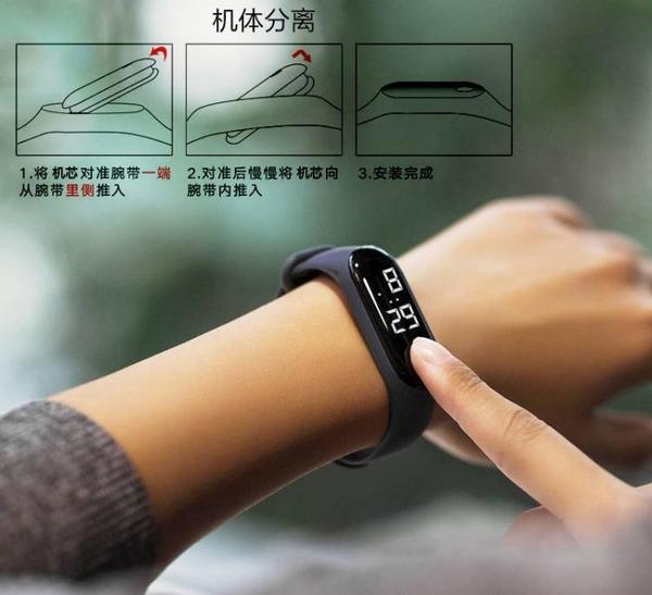 手錶 led超火手環手錶多功能男女中學生防水運動簡約兒童電子表全自動 美物