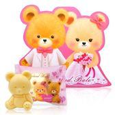 一定要幸福哦~~英國貝爾-熊熊抗菌皂50g-西式新人款, 婚禮小物,送客禮,姐妹禮