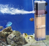 魚缸過濾器養魚氧氣泵三合一魚缸內置潛水泵龜缸水族箱過濾器設備 琉璃美衣