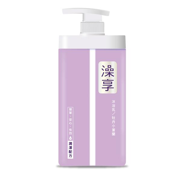 澡享沐浴乳 牡丹小蒼蘭1000ml【康是美】