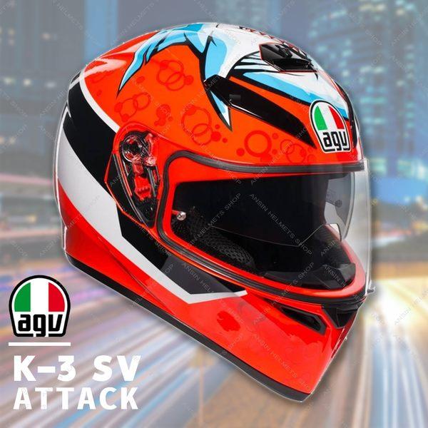 [中壢安信]義大利 AGV K-3 SV K3 SV K3SV 彩繪 ATTACK 全罩 安全帽
