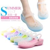 新款印花果凍鞋洞洞鞋變色素色沙灘鞋護士鞋小白鞋休閒涼拖鞋 小宅女
