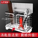 筷子籠筷子籠筷筒壁掛式免打孔家用廚房創意瀝水不銹鋼筷子簍收納置物架 快速出貨