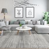 北歐客廳地毯茶幾毯家用簡約現代地毯ins風臥室滿鋪房間家用地墊10   新年禮物 YYP