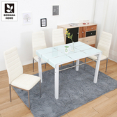 【多瓦娜】亞當彎玻一桌四椅/二色(耐磨皮)白色