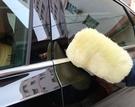 【SG365】洗車手套 洗車海綿 羊毛洗...