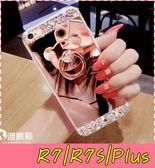 【萌萌噠】歐珀 OPPO R7/R7S/Plus 奢華女神鏡面款 水鑽貼鑽全包鏡面軟殼+小熊支架 組合款 手機殼