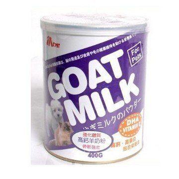 【培菓幸福寵物專營店】MS.PET 高鈣羊奶粉400g*1罐