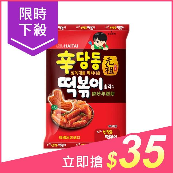 韓國 海太 辣炒年糕餅乾(103g)【小三美日】$39