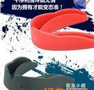 透明護齒牙套防磨牙散打拳擊成運動NBA籃球可咀嚼食用硅膠透明 藍嵐
