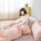 床包 / 雙人【撞色系列-可可粉】含兩件枕套  100%精梳棉  戀家小舖台灣製AAA201