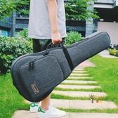 電吉他袋 吉他包36寸38/39寸40/41寸民謠古典吉他袋加厚雙肩吉他背包袋防水 多色T 雙12提前購