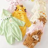 秋冬寶寶衣第二件半價