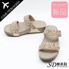 韓國空運 珍珠碎鑽造型 吸震Q彈美體鞋墊 厚底楔型涼拖鞋【F713251】版型正常/SD韓美鞋