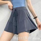 運動褲 大碼運動短褲女寬鬆薄款外穿高腰跑步健身瑜伽服褲網球羽毛球裙褲 618購物節