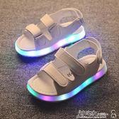 兒童鞋底會髮亮的涼鞋男童髮光防水燈鞋女童熒光髮亮鞋 小宅女