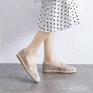 老北京布鞋女鞋時尚款上班夏季年輕版軟底鏤空2020新款網面漁夫鞋 一米陽光