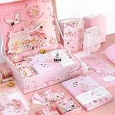 手賬本禮盒套裝102件套便攜記事本筆記本日記本【愛物及屋】