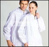 食品廠白色工作服套裝春秋車間工人防塵連帽潔淨服分體LG-882039