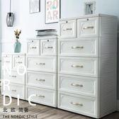 收納櫃 衣服收納櫃子抽屜式自由組合儲物櫃寶寶簡易衣櫃箱宜家塑料五斗櫃