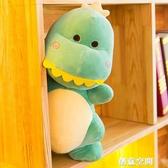 毛絨玩具恐龍布娃娃玩偶床上超軟睡覺抱枕小號公仔生日禮物女生 NMS創意空間