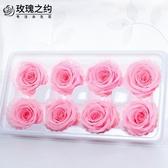 永生花diy材料包 玫瑰4-5厘米永生花花材手工制作整盒玫瑰