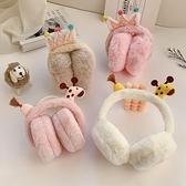 兒童耳罩 女童兒童耳包可愛耳套冬季耳包寶寶女孩兒耳暖新款可折疊耳捂【快速出貨八折優惠】