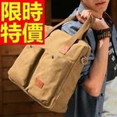 手提包-好搭多功能優質帆布可肩背男帆布包2色59j11【巴黎精品】