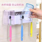 免打孔吸盤吸壁式創意牙刷架LVV4134【KIKIKOKO】