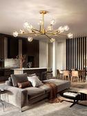 全銅水晶吊燈創意個性客廳燈餐廳臥室北歐后現代簡約燈具美式銅燈  蘑菇街小屋 ATF