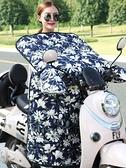 電動摩托車擋風被加厚春秋電瓶車防曬罩擋防風衣防寒電車 歐韓流行館