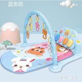 嬰兒玩具健身架器腳踏鋼琴男孩女孩寶寶早教音樂CC4595『美鞋公社』