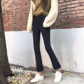 秋裝女裝新款韓版高腰修身顯瘦毛邊微喇叭褲彈力牛仔褲九分褲長褲 衣櫥秘密