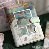 筆記本小日子不翻篇 文藝精裝筆記本 莫奈的色彩油畫風景磁扣手帳本子 雲朵