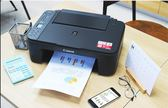 打印機 佳能MP288彩色噴墨打印機壹體機家用照片連供小型辦公復印三合壹 igo卡洛琳