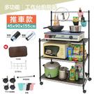 【居家cheaper】45X90X155...