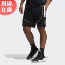 【現貨】Adidas CREATOR 365 男裝 短褲 籃球褲 吸濕 排汗 寬鬆 口袋 黑【運動世界】GL0476