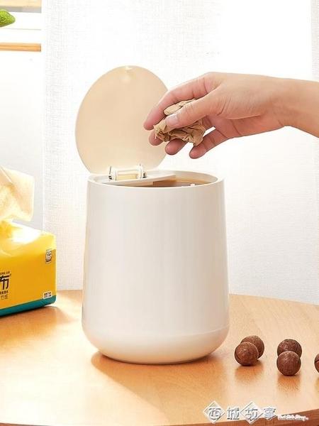 垃圾桶 桌面垃圾桶帶蓋小紙簍可愛少女家用臥室客廳按壓式桌上迷你垃圾筒 西城故事